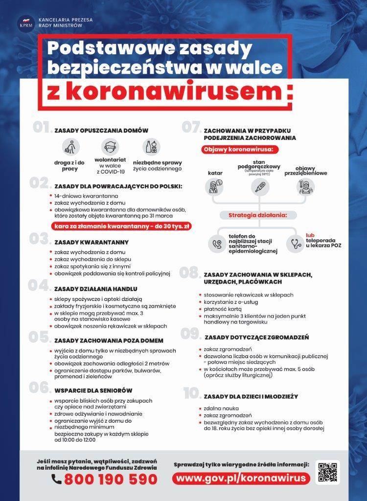 plakat duzy z logo kprm_150140_238698.jpeg
